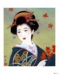 Japanese Literature Challenge