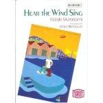 Hear the Wind Sing by Haruki Murakami