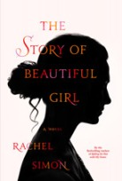 The Story of Beautiful Girl by Rachel Simons