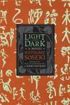 Light and Dark by Natsume Soseki
